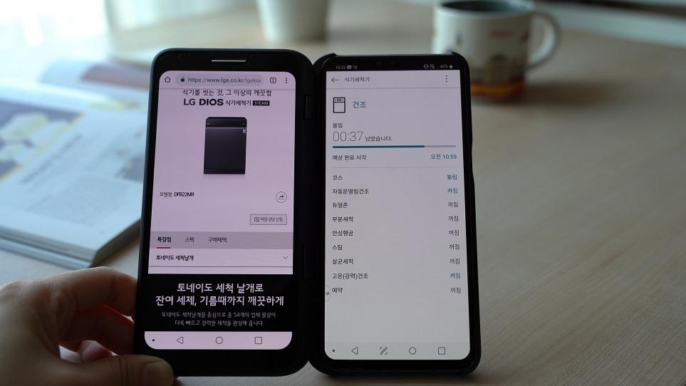 스마트씽큐 앱을 연동 가능한 LG 디오스 식기세척기