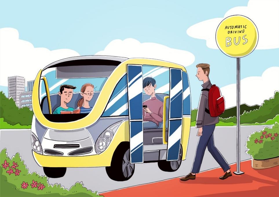 자율주행 버스 안의 사람들
