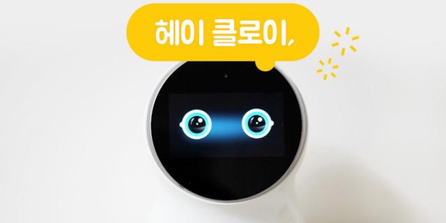 """인공지능 홈로봇 """"LG 클로이야 놀자"""""""