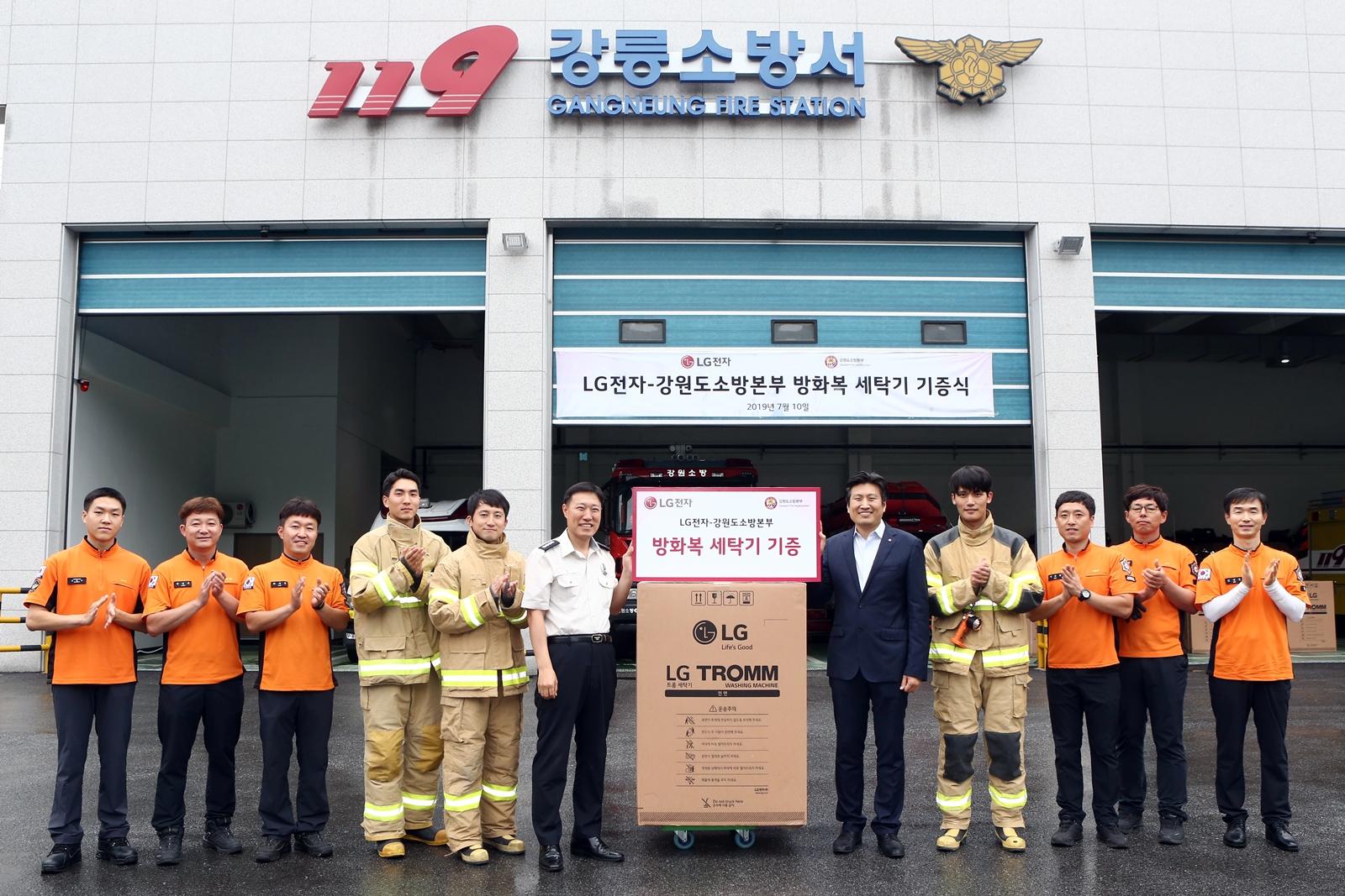 LG전자와 강원도소방본부가 강릉시 홍제동에 위치한 강릉소방서에서 '방화복 세탁기 기증식'을 진행하고 있다.