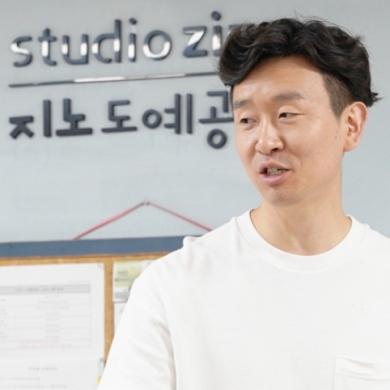 사회적경제 기업의 키다리 아저씨, LG소셜캠퍼스