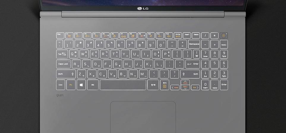 노트북 키패드