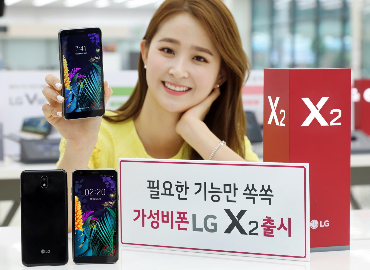 LG전자가 오는 9일 이통3사와 자급제 채널을 통해 실속형 스마트폰 LG X2를 국내 출시한다. 출고가는 19만 8천 원. LG전자 모델이 서울 영등포구 소재 LG베스트샵 양평점에 위치한 모바일 코너에서 LG X2를 소개하고 있다.
