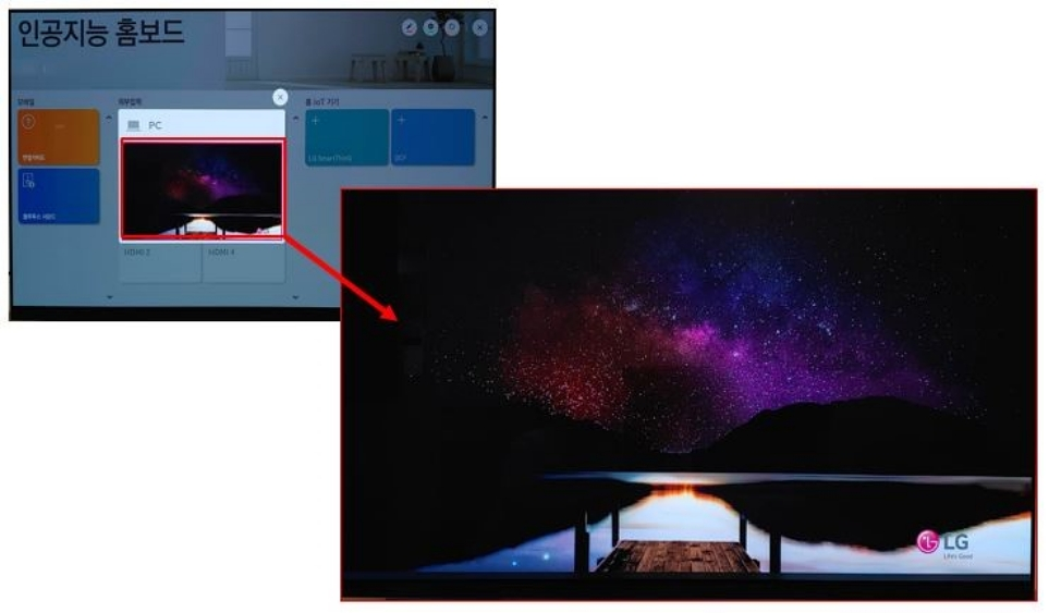 풀HD 해상도 영상을 울트라 HD 해상도로 영상 보정하는 예시