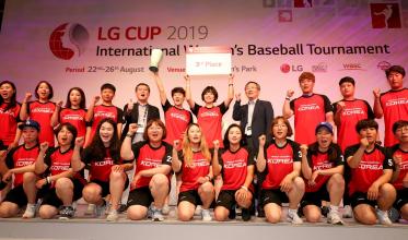 땀과 열정의 명승부! 5일간의 뜨거웠던 LG컵 국제여자야구대회