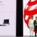 레드닷 디자인 어워드 2019 피날레를 장식하다!