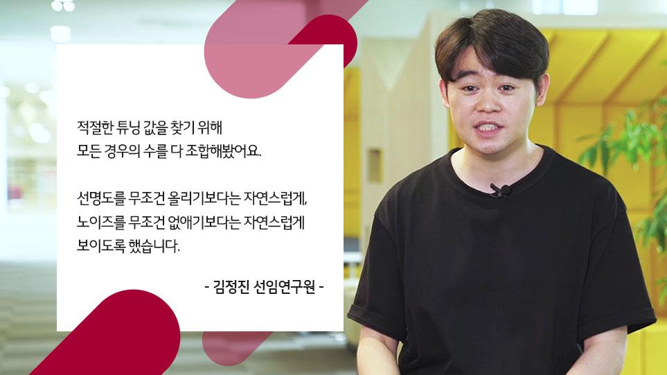 김정진 선임연구원