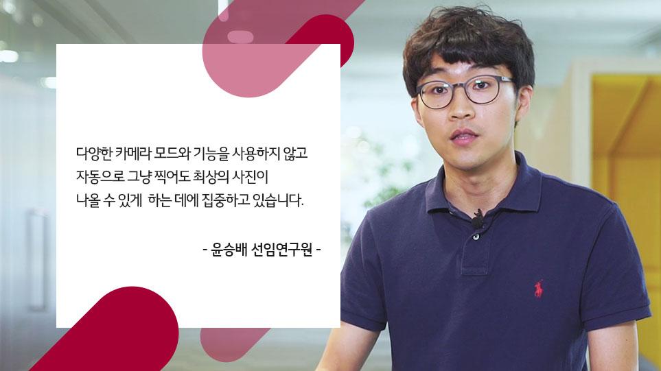 윤승배 선임연구원