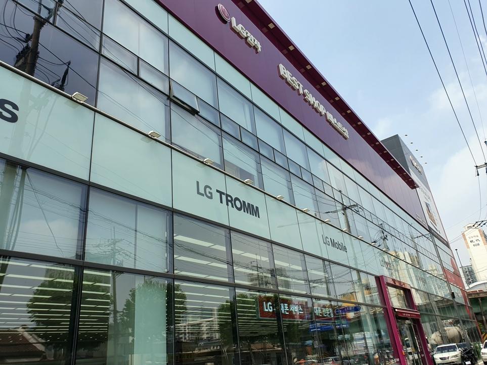 LG전자 베스트샵 매장 전경