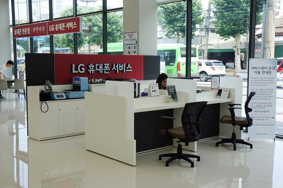 LG전자 베스트샵 매장 휴대폰 서비스