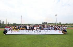 22일 경기도 이천시 소재 'LG챔피언스파크'에서 열린 'LG컵 국제여자야구대회' 개막식에서 여자야구 선수들과 대회 관계자들이 기념 촬영을 하고 있다.