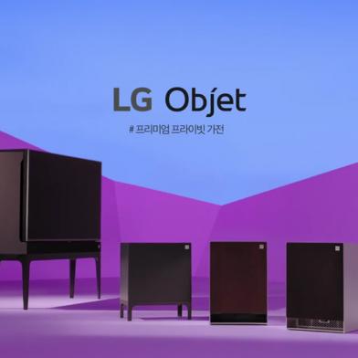 [내 귀에 심쿵 #1] LG 오브제 광고 음악