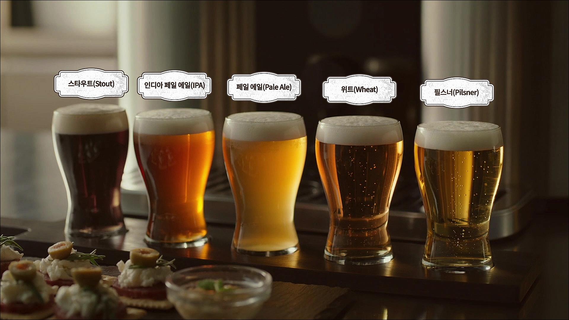 LG 홈브루가 만들 수 있는 5가지 맥주