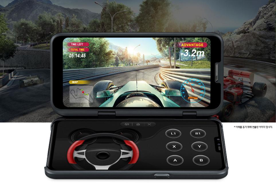 LG V50 ThinQ 듀얼 스크린 게임패드