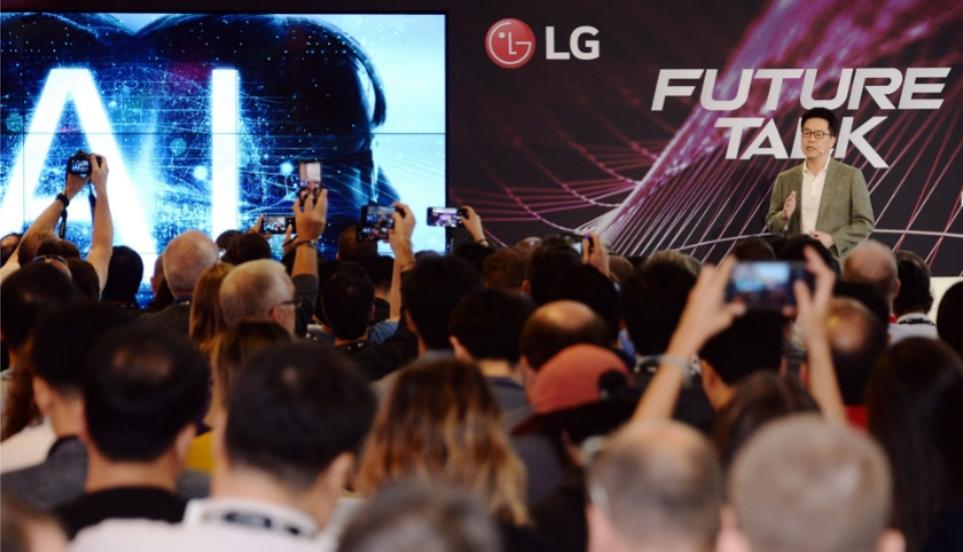 LG Future Talk 현장
