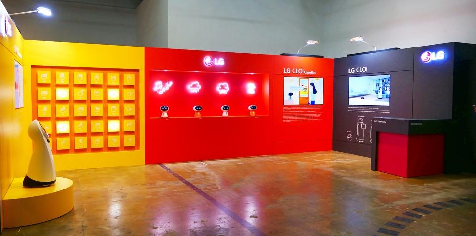 2019 광주디자인비엔날레 LG전자 전시관 모습