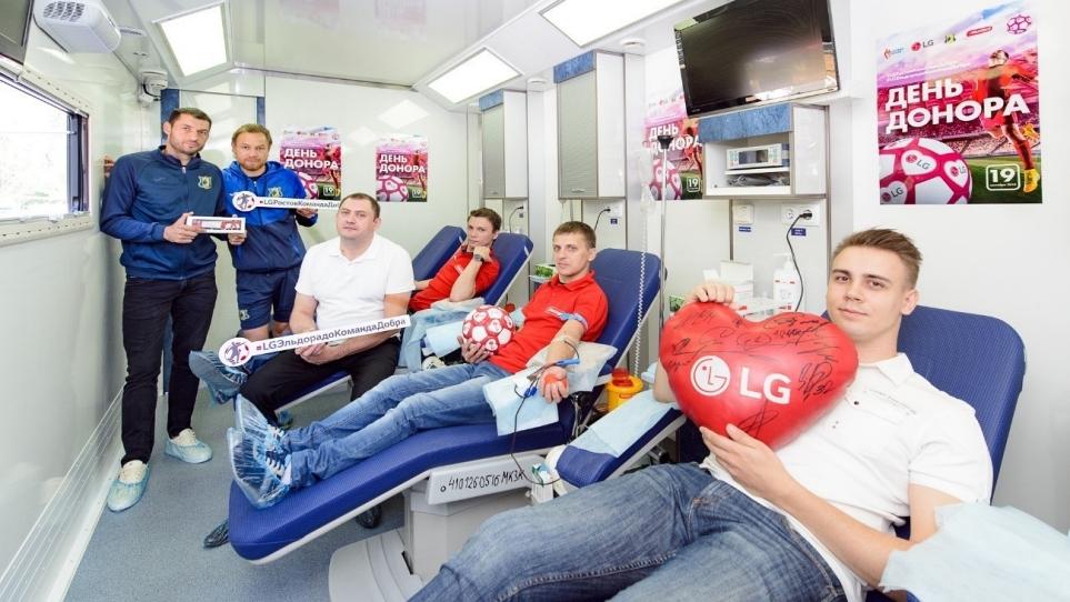 러시아 헌혈 캠페인 현장 모습 2