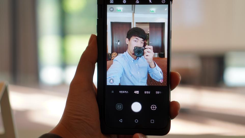 LG 듀얼 스크린과 LG V50S ThinQ