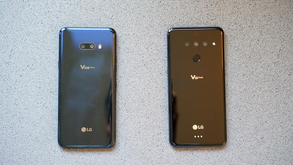 LG V50 ThinQ와 LG V50S THinQ 후면 비교