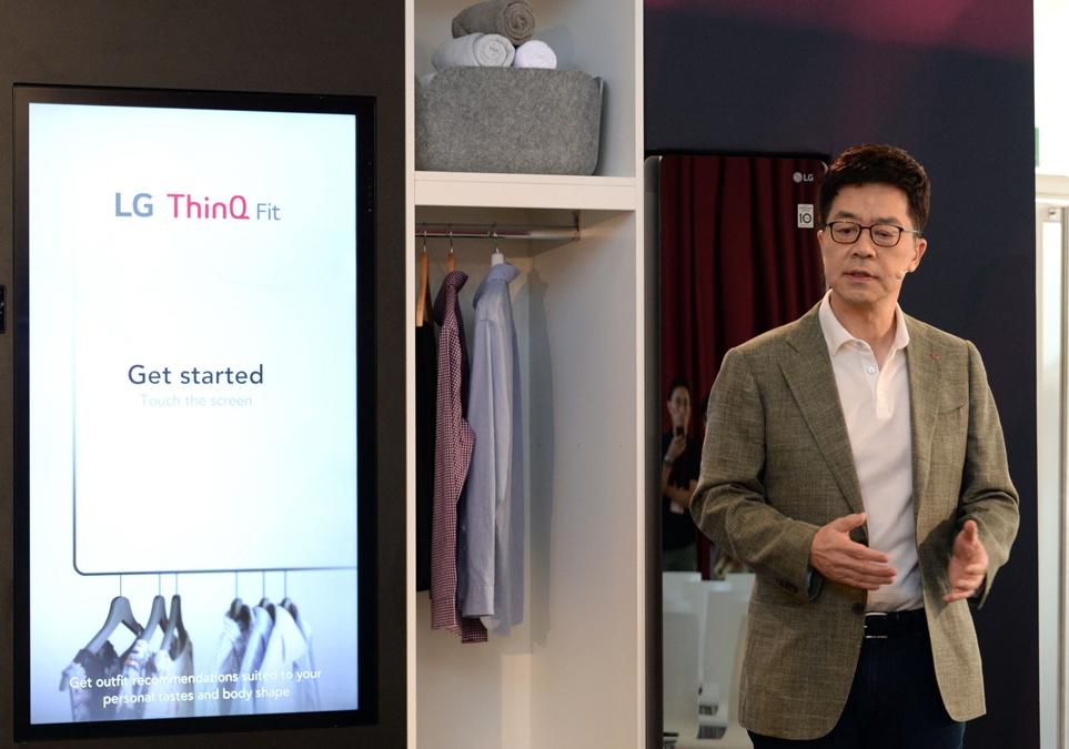 씽큐 핏(ThinQ Fit)을 소개하는 LG전자 CTO 박일평 사장