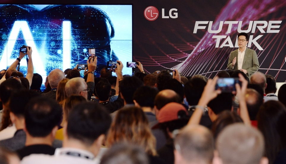 LG 미래기술 좌담회(LG Future Talk powered by IFA) 현장
