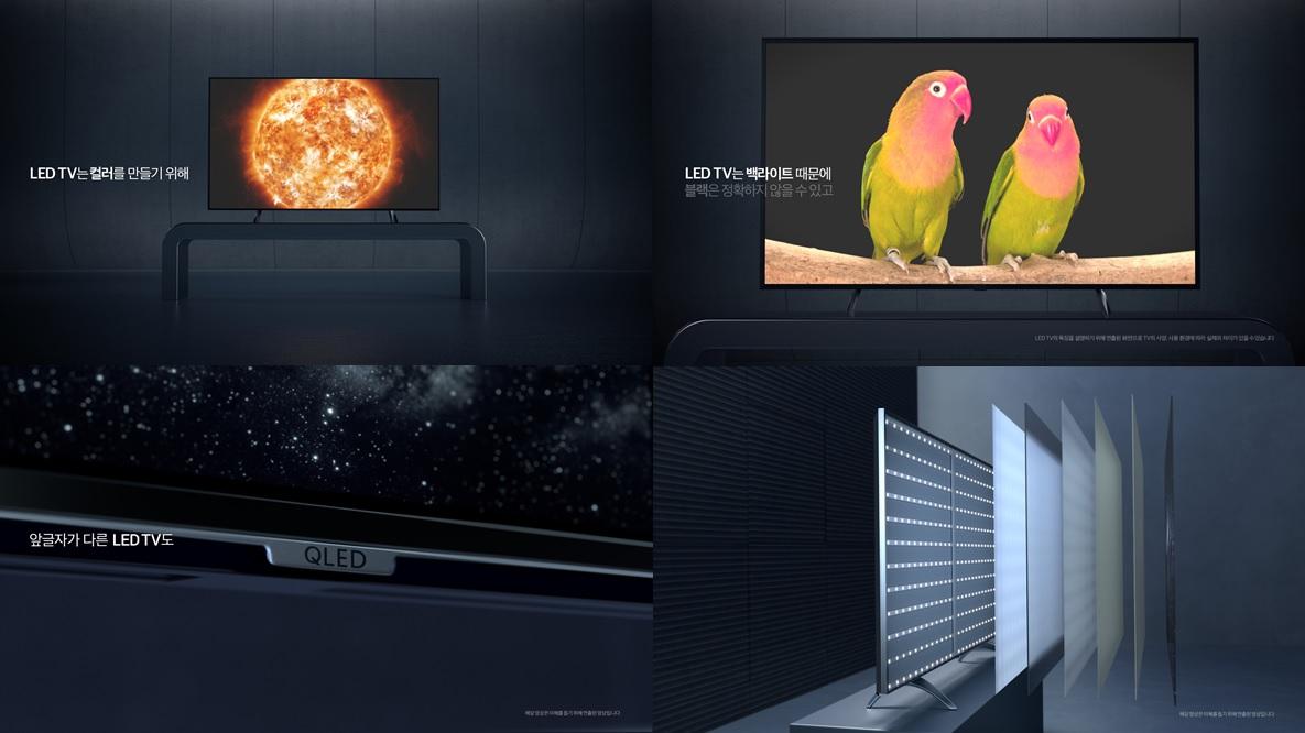 LG 올레드 TV 광고의 주요 장면을 보여주는 이미지다