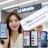 LG V50S ThinQ, 내달 11일 출시