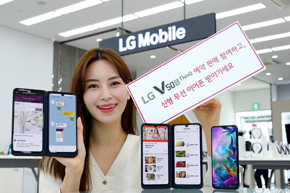 LG전자가 내달 11일 하반기 전략 스마트폰 LG V50S ThinQ을 국내 시장에 출시한다. 이에 앞선 내달 4일부터 10일까지 예약판매를 실시할 예정이다. LG전자 모델이 LG V50 ThinQ와 신형 LG 듀얼 스크린을 소개하고 있다.