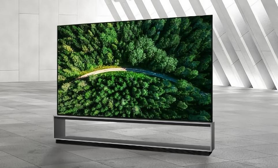 LG 올레드 TV 8K