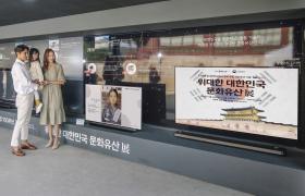 LG전자가 문화재청과 함께 경복궁에 '위대한 대한민국 문화유산 展'을 마련해 대한민국 궁궐 역사와 다양한 문화유산을 선보였다. 모델들이 'LG 올레드 TV'로 선보이는 독립운동 영웅들 모습을 관람하고 있다.