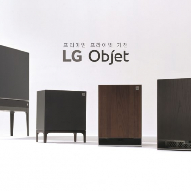 LG 오브제 4종 제품컷