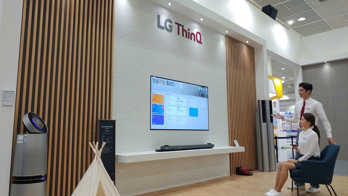 8일 삼성동 코엑스에서 개막한 'KES 2019' 전시회에서 모델들이 'LG 씽큐 홈'의 인공지능 가전들을 소개하고 있다.