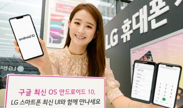 LG전자가 이달부터 구글 최신 OS '안드로이드 10' 체험프로그램을 시작하는 동시에 보다 직관적으로 바뀐 스마트폰 새 UI를 배포한다. 이달 LG G8 ThinQ를 시작으로 내달에는 LG V50 ThinQ로 대상 기종을 확대한다. LG전자 모델이 안드로이드 10 체험프로그램을 소개하고 있다.