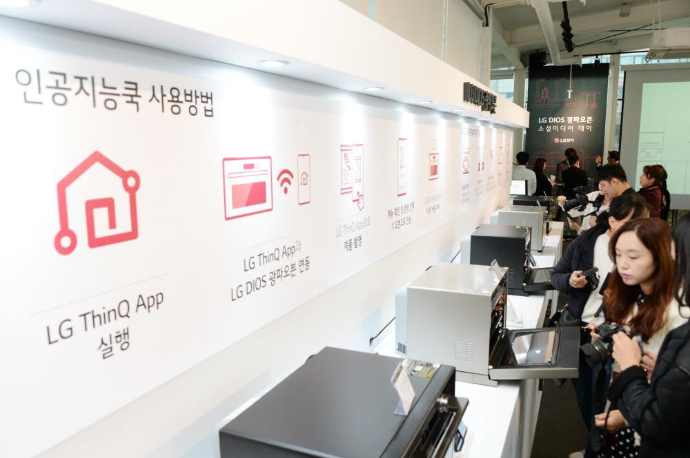 LG전자는 26일 강남구 학동에서 디오스 광파오븐의 우수한 성능을 알리기 위해 블라인드 시식행사를 열었다. 행사 참가자들이 LG 씽큐(LG ThinQ) 앱을 활용해 인공지능쿡 기능을 사용하고 있다.