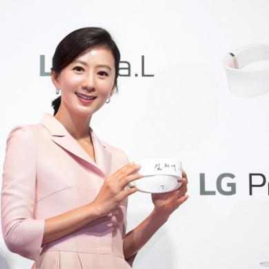 동안 텐션 높여주는 관리법, LG 프라엘 넥케어