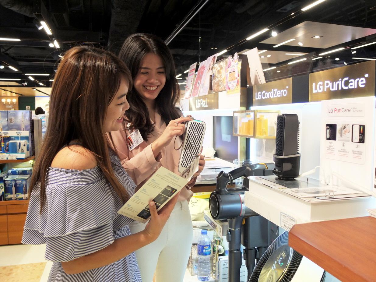LG 퓨리케어 미니 공기청정기는 지난 3월 국내에 첫 선을 보인 후 상반기 대만, 홍콩 등에 출시됐다. 해외 고객들은 세련된 디자인, 뛰어난 휴대성, 청정성능 등을 높이 평가하고 있다. 사진은 홍콩의 한 가전매장에서 소비자가 LG 퓨리케어 미니 공기청정기를 체험하고 있는 모습.