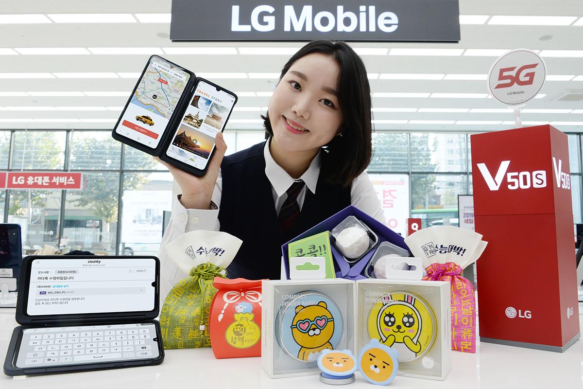 LG전자가 이달 말까지 LG V50S ThinQ, LG V50 ThinQ 등 LG전자가 출시한 5G 스마트폰을 구매하는 수험생을 대상으로 '카카오프렌즈 액세서리 패키지'와 '넷마블 인기 3종 게임아이템'을 구매혜택으로 제공한다. LG전자 모델이 LG베스트샵 서울양평점에 위치한 모바일 코너에서 수험생 특별 구매혜택을 소개하고 있다.