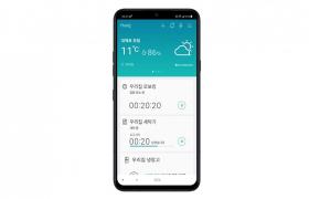 LG전자 가전관리 스마트폰 앱 'LG 씽큐(LG ThinQ)'