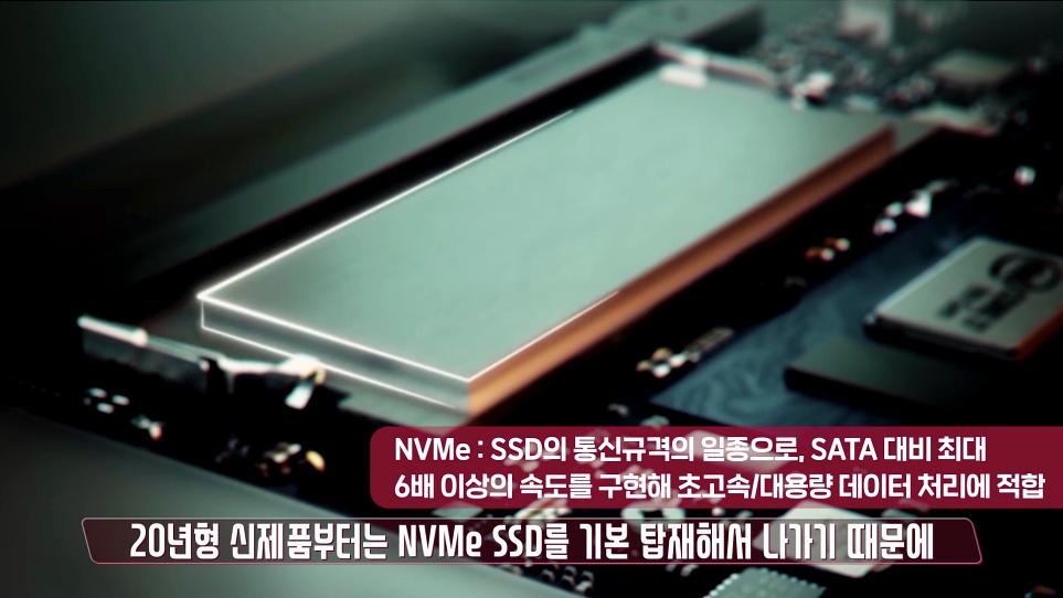 20년형 LG 그램 17 NVMe SSD