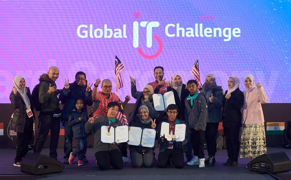 글로벌 장애청소년 IT 챌린지 시상식 모습