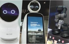당신에게 가까이, LG 인공지능 로봇