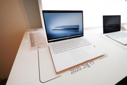 노트북계의 엄친아, '2020년형 LG 그램 17'