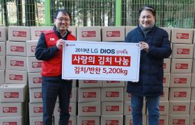 LG전자가 지난 6일 서울 영등포구 일대에 거주하는 쪽방촌 500여 가구를 대상으로 임직원들이 직접 담근 김치와 각종 반찬 등 5,200kg 가량을 전달했다.