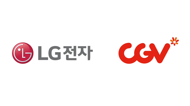 LG전자가 17일 CGV와 LG페이를 사용하는 결제 서비스 제휴를 기념해 이달 31일까지 LG페이 고객 대상으로 CGV할인 쿠폰 이벤트를 진행한다. 사진은 LG전자와 CGV의 로고.