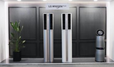 나를 알아주는 깨끗한 바람, 2020년형 'LG 휘센 씽큐 에어컨'