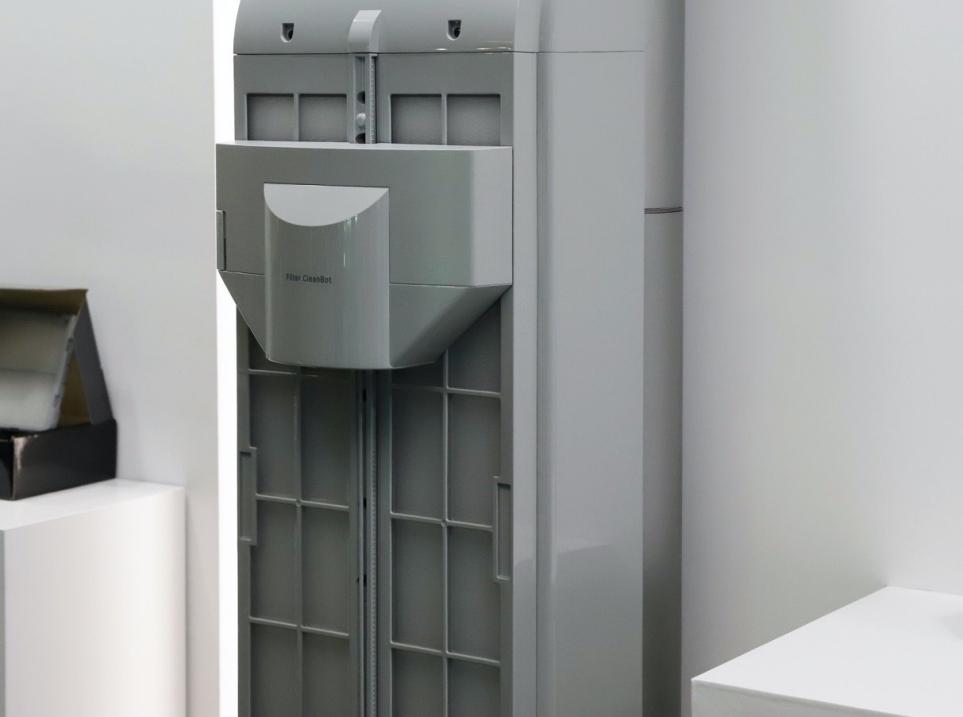 LG 휘센 씽큐 에어컨의 필터 클린 봇 이미지 1