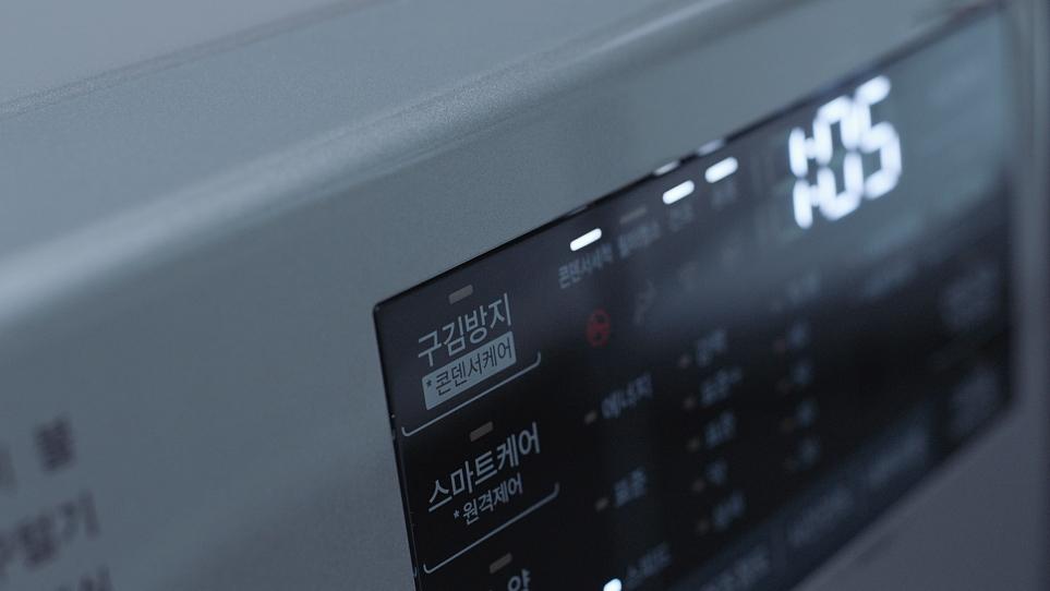 LG 트롬 건조기 이미지 1
