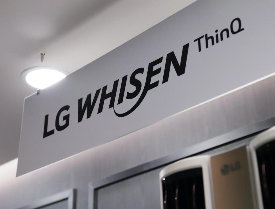 2020년형 LG 휘센 씽큐 에어컨 로고 이미지