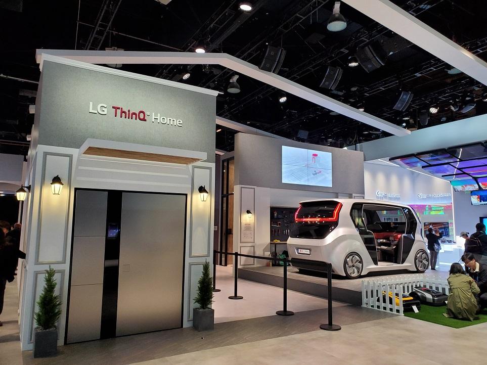 CES 2020 LG 전자 부스 전경 2