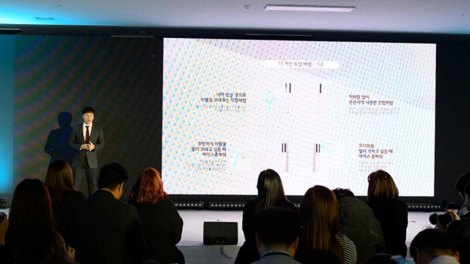 2020년형 LG 휘센 씽큐 에어컨 신제품 발표회 모습 2